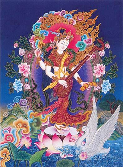 Shri Saraswati